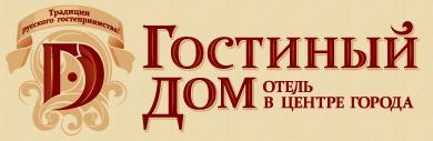 Логотип Мини-отеля «Гостиный Дом